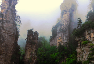 china avatar mountain