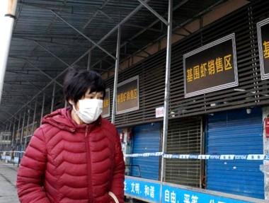wihan coronavirus closed market