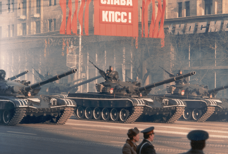 Soviet Union October Revolution Celebration 1983